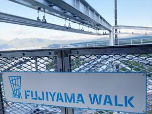 NEWS-FJQFujiyamawalk-2021-07